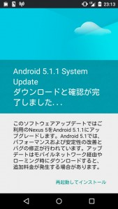 android_5.1.1 update