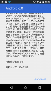 Android6.0_1