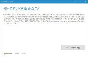 windows_10_1607_2