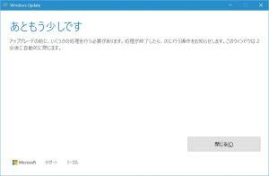 windows_10_1607_3