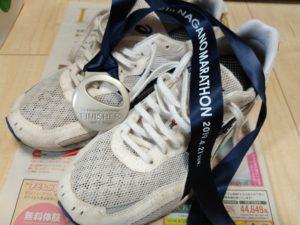 第21回長野マラソン